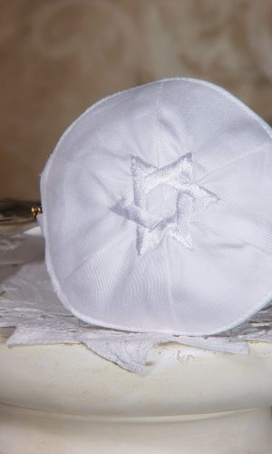 Unisex Bris Baby Hat - Little Things Mean a Lot